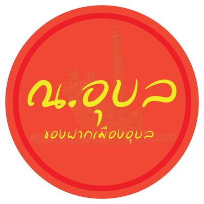 Naubon